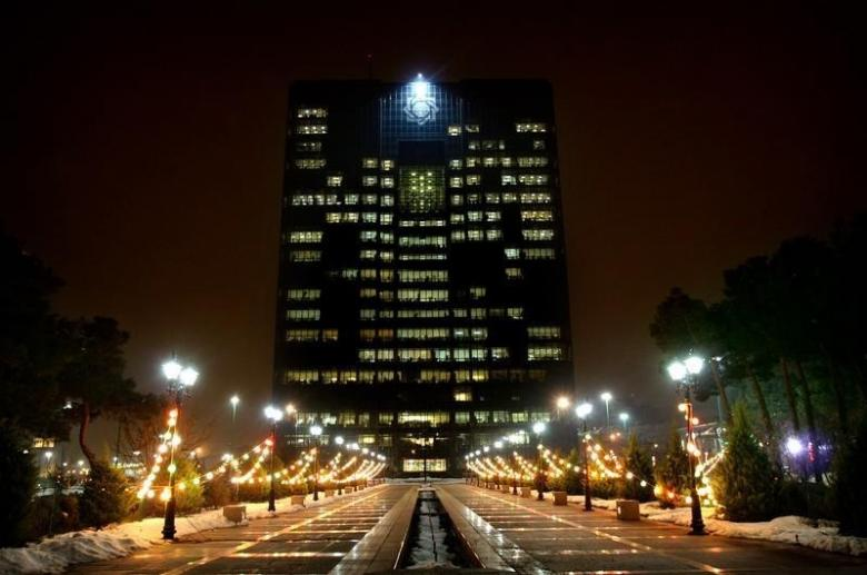 FILE PHOTO: A general view of the Central Bank of Iran building in Tehran. REUTERS/Morteza Nikoubazl