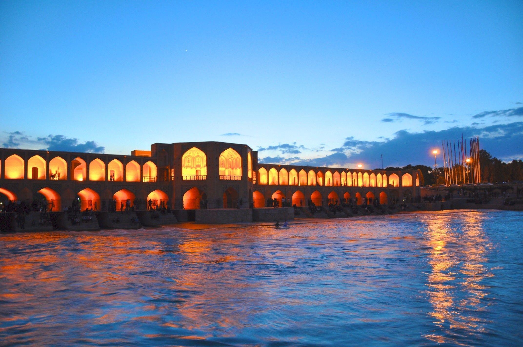 Khajou_Bridge