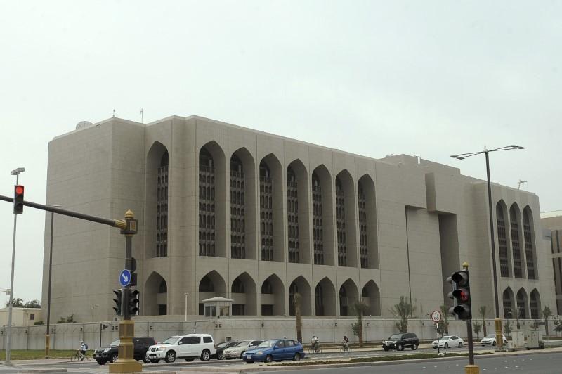 UAE-CB