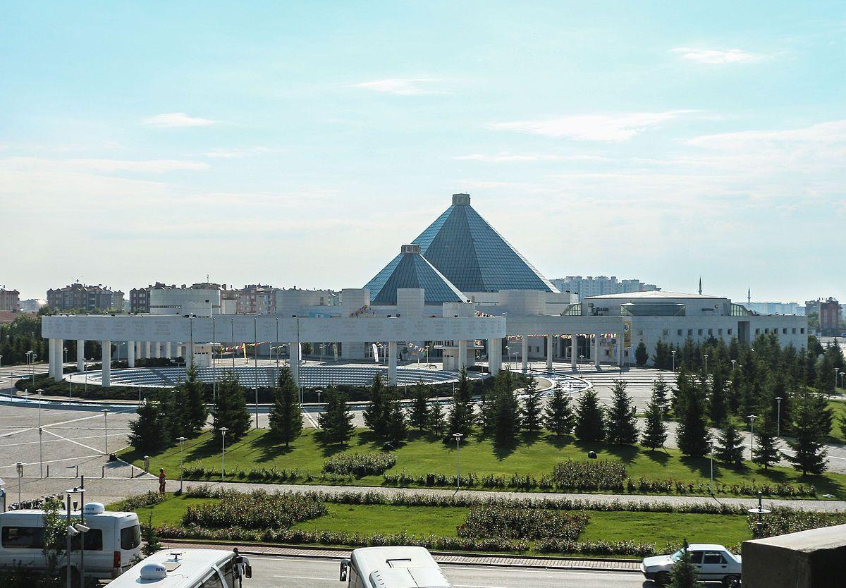 Mevlana_Cultural_Center_Konya