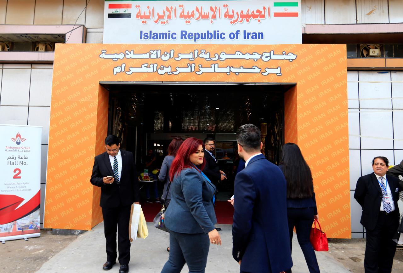 Iraq-fair-809895490