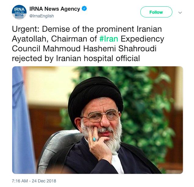 IRNA-Statement