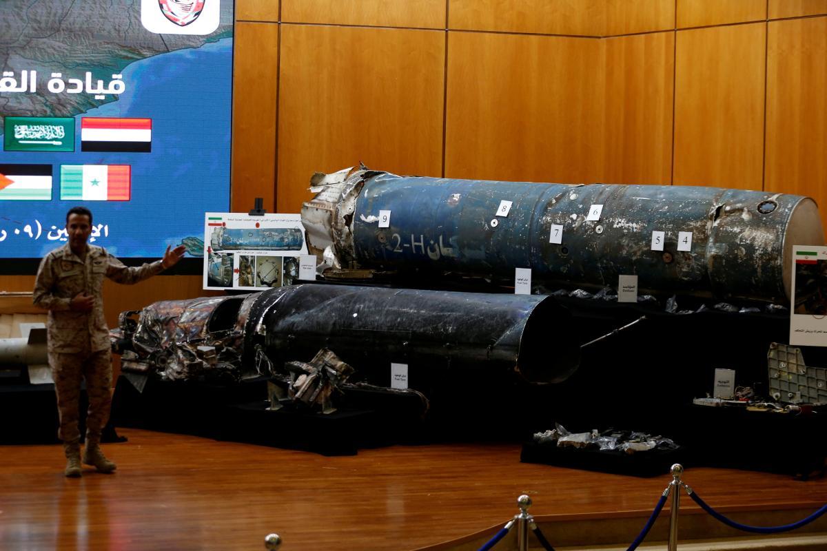 Iran-missile-debries-954903