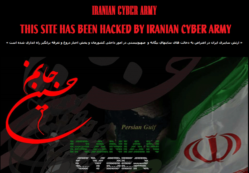 A2-Iranian-Cyber-Army-Defaces-A-Website