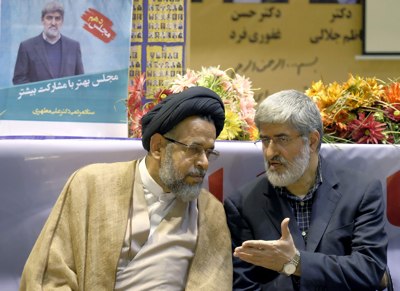 2016-02-23T120000Z_1820601770_GF10000320104_RTRMADP_3_IRAN-ELECTION