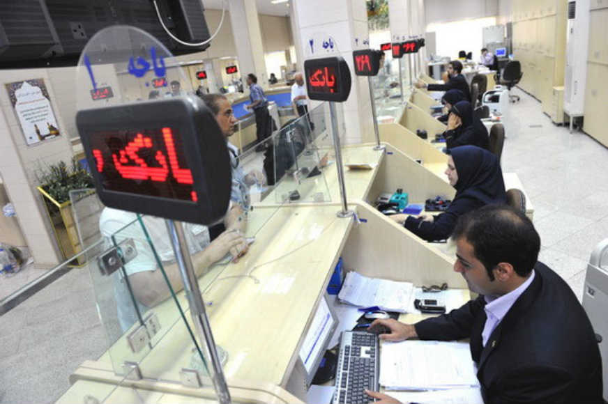bankm-iran-489389940