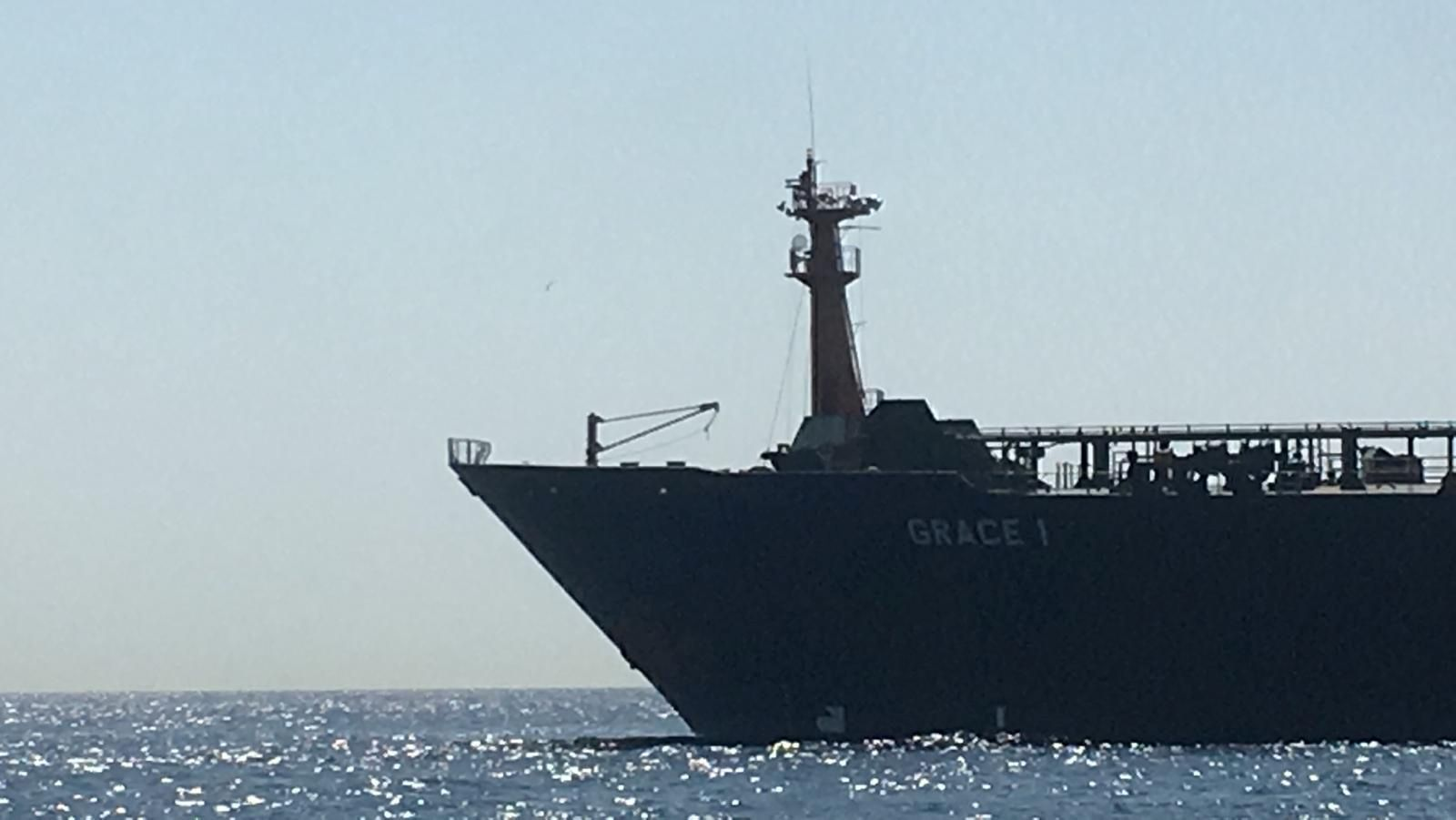 Sale of Seized Iranian Tanker Could Be Ordered for Security Reasons