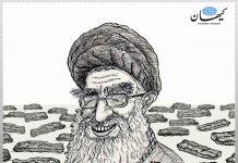 Khamenei Corona