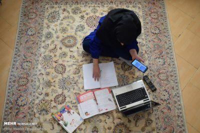 online-school-iran