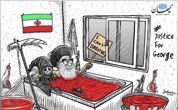 Khamenei: I can't breath